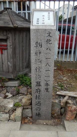 tushima36DSCN0698