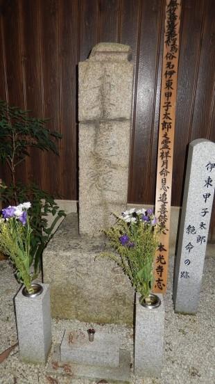 itoukashitarou2DSCN1067